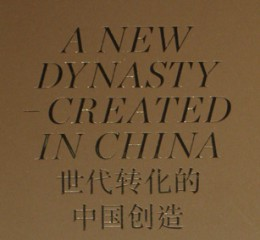 A New Dynasty - Created in China